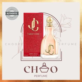 +𝘊𝘩𝘰𝘰 𝘗𝘦𝘳𝘧𝘶𝘮𝘦+ [NEW] Nước hoa Jimmy Choo I Want Choo EDP 5ml/10ml