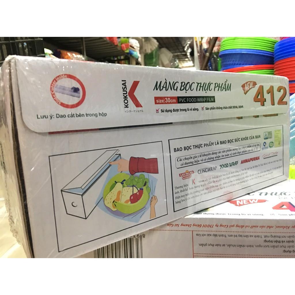 Màng bọc thực phẩm KOKUSAI 412 [Hàng công ty chính hãng]