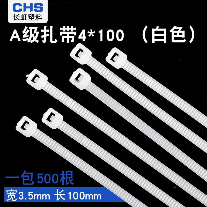 500 khóa nhựa trắng hj - 14728019 , 2613669687 , 322_2613669687 , 181600 , 500-khoa-nhua-trang-hj-322_2613669687 , shopee.vn , 500 khóa nhựa trắng hj