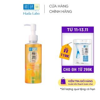 """Dầu tẩy trang dưỡng ẩm Hada Labo Gokujyun Cleansing Oil 200ml giá chỉ còn <strong class=""""price"""">25.500.000.000đ</strong>"""