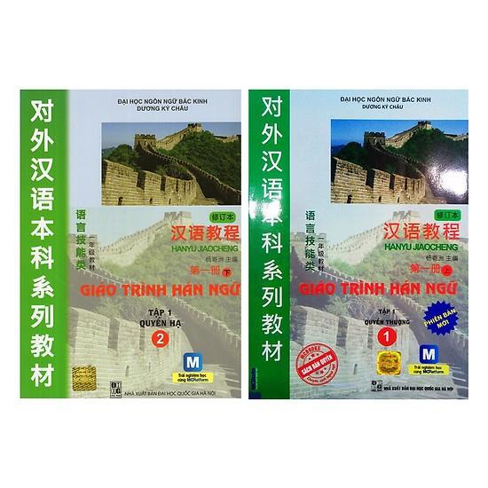 Sách - Combo Giáo trình Hán Ngữ Tập 1 và 2 Phiên bản mới