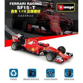 Xe Đua F1 Điều Khiển Từ Xa FA33