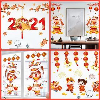 Yêu Thích+[Mẫu Tết 2021] Decal dán tường Hoa đào, hoa mai đón xuân - trang trí Tết đón năm mới