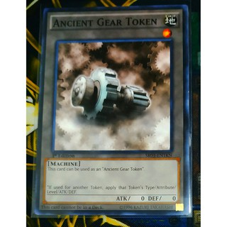 [Thẻ Yugioh] Ancient Gear Token