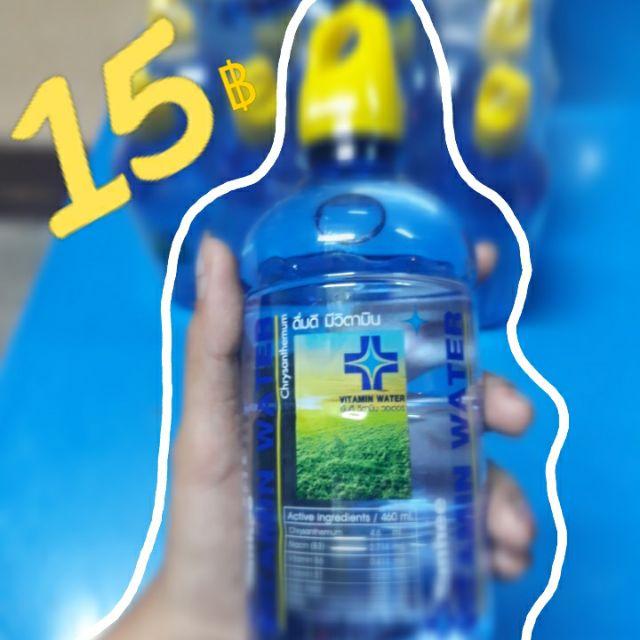 น้ำดื่ม ยันฮี วิตามิน วอเตอร์