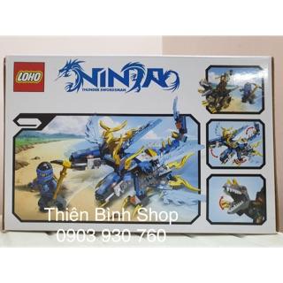 LEGO NINJA THUNDER SWORDSMAN SX3009-2