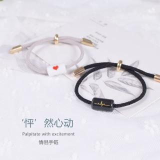 Heartbeat ceramic bracelet lovers a pair of jewelry Korean version of students simple hand rope