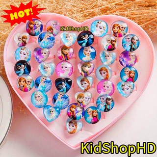 Hộp nhẫn nhựa đẹp cho bé 36 chiếc 🏵️ Hộp 36 Nhẫn Công Chúa Elsa bằng nhựa cho bé gái 🏵️