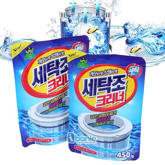 BÁN BUÔN Bột tẩy lồng máy giặt SANDOKKAEBI Hàn Quốc túi 450g (세탁조 크리너) - 10086464 , 318526661 , 322_318526661 , 35000 , BAN-BUON-Bot-tay-long-may-giat-SANDOKKAEBI-Han-Quoc-tui-450g--322_318526661 , shopee.vn , BÁN BUÔN Bột tẩy lồng máy giặt SANDOKKAEBI Hàn Quốc túi 450g (세탁조 크리너)