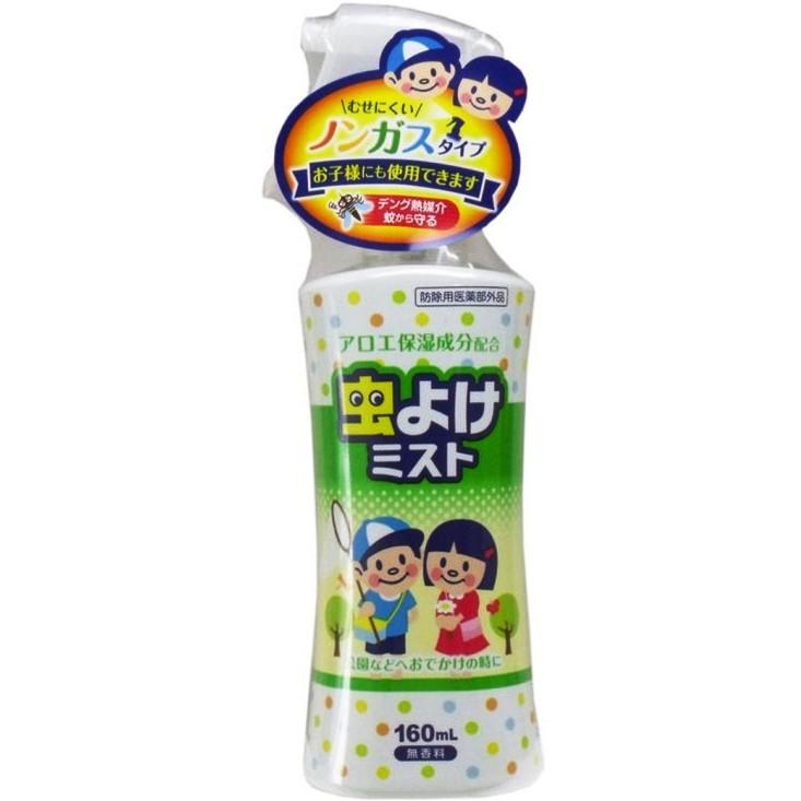 Chai xịt chống muỗi, côn trùng Nhật Bản loại to 160ml