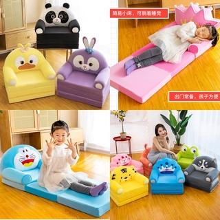Ghế sofa cho bé ⚡RẺ VÔ ĐỊCH⚡ghế lười bông hình thú – vừa ngồi vừa nằm cho bé (IB CHỌN MẪU)