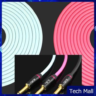 KGRB Electric Guitar Cable Connecting Line Instrument Bass Keyboard Drum Pure Copper Noise Shield