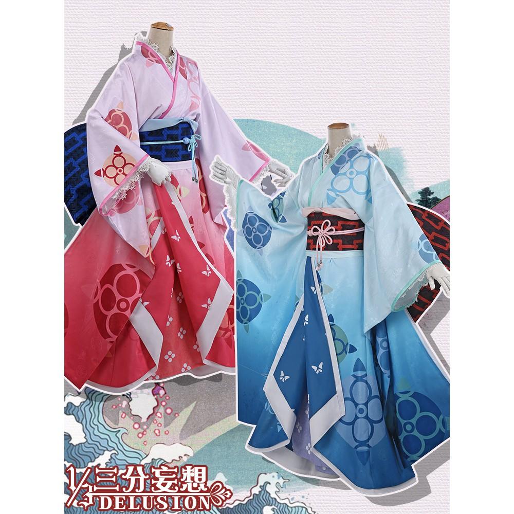 0 phút, tôi muốn bắt đầu lại từ đầu, quần áo COS thế giới khác, Ram Ram, tình yêu trong mơ, kimono và gió cospaly