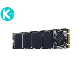 Ổ Cứng SSD Lexar NM100 M.2 2280 SATA III 128GB - Hàng Chính Hãng Diệp Khánh Phân Phối