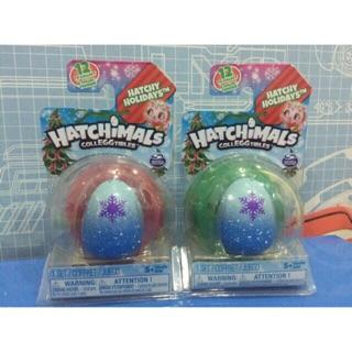 Trứng hatchimals mùa giáng sinh