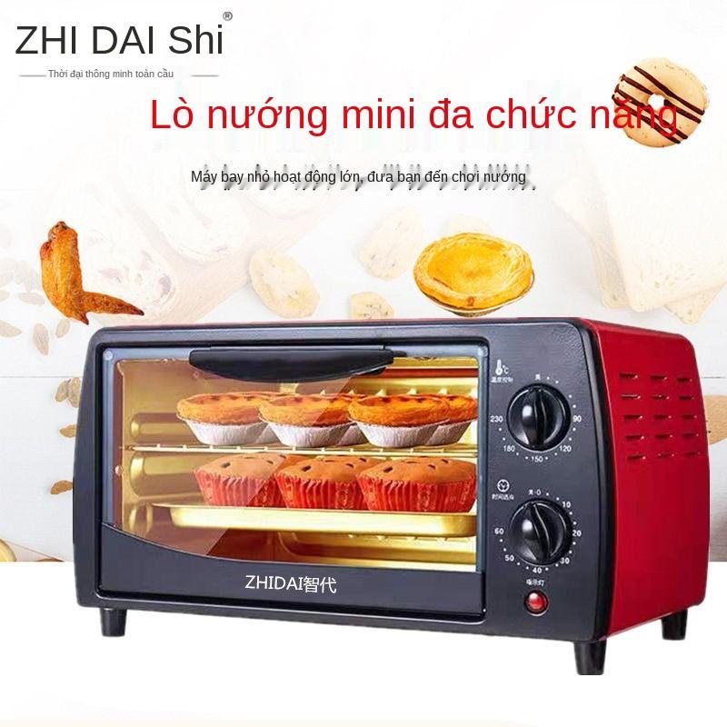 [nướng đôi] gia dụng đa năng Lò nướng bánh pizza mini nướng bánh mì máy nướng bánh mì