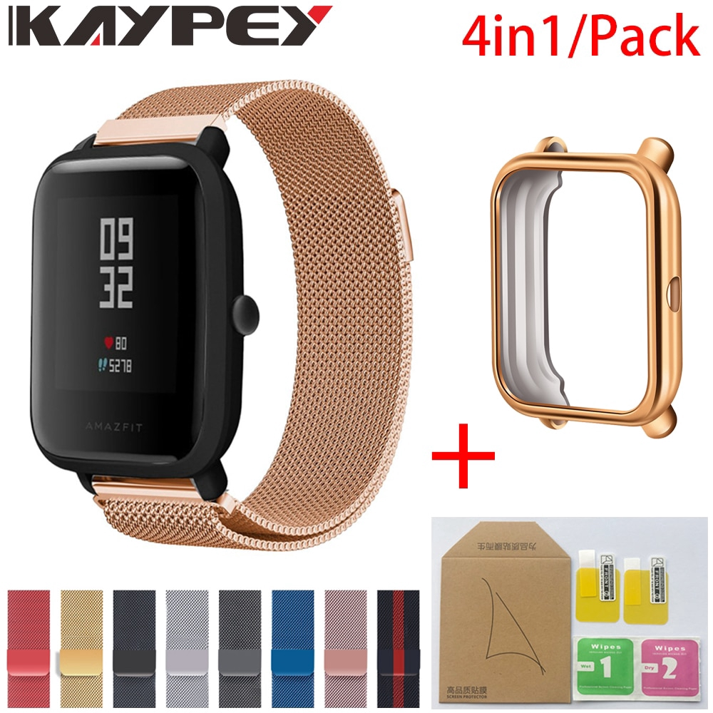 For Xiaomi Huami Amazfit Bip Strap Stainless Steel Bracelet Magnet With Plating Case Protector Film