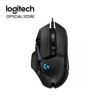 """[Mã ELLOGI GIẢM 5% ĐƠN BẤT KỲ]Chuột Game Có Dây Logitech G502 Hero giá chỉ còn <strong class=""""price"""">92.000.000.000đ</strong>"""