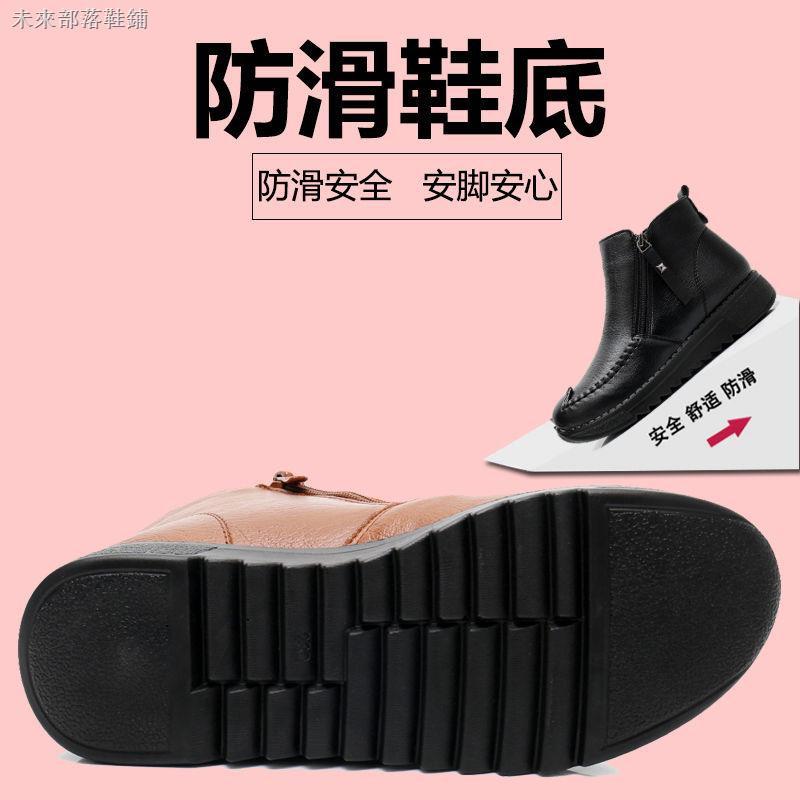 Giày Bốt Nhung Giữ Ấm Cho Nữ - 21901304 , 3407444335 , 322_3407444335 , 430100 , Giay-Bot-Nhung-Giu-Am-Cho-Nu-322_3407444335 , shopee.vn , Giày Bốt Nhung Giữ Ấm Cho Nữ
