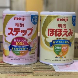 Sữa meiji lon 900g, Nhật Bản thumbnail