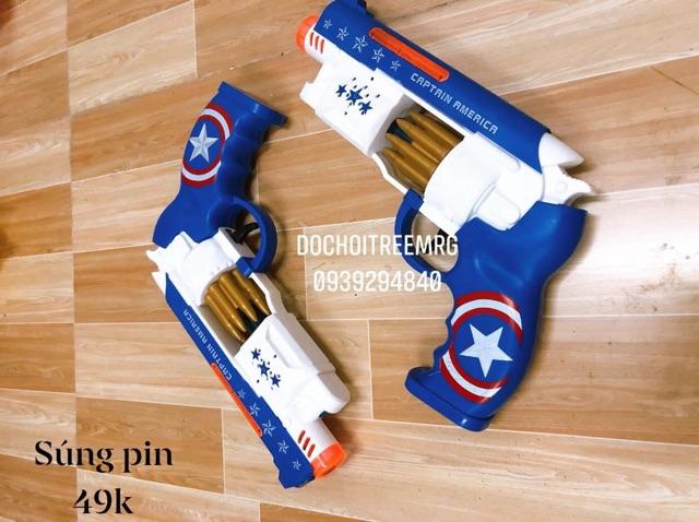 Đồ chơi súng pin có đèn nhạc ( có giá sỉ)