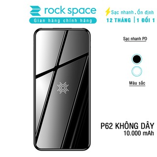 Pin sạc dự phòng không dây chính hãng Rockspace P62PD dung lượng thực 10.000 mAh, chuẩn PD sạc nhanh cho iPhone, samsung thumbnail