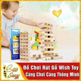 Đồ Chơi Rút Gỗ Thông Minh Wish Toy Cho Bé (54 thanh)