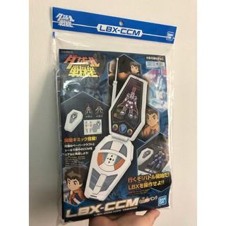 Mô hình LBX CCM LBX control của Van Yamano (Bandai)