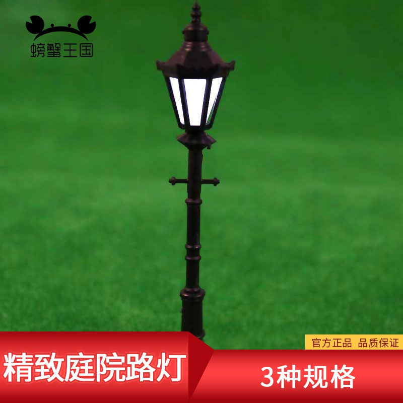 Building sand plate mould material Single head internal copper tube outdoor scenery Garden street light Different height