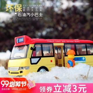 mô hình xe buýt đồ chơi 2 màu