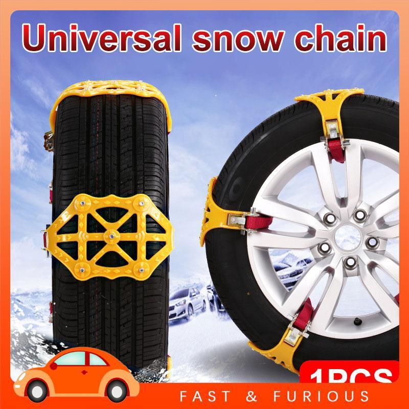 UU Snow Tire Belt Snow Chain Thickened TPU Climbing Mud Ground Winter Driving Emergency
