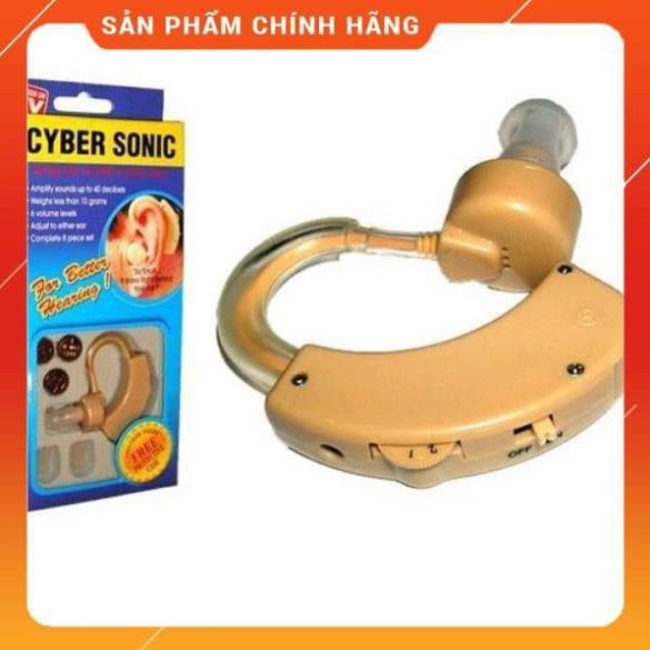 [Hàng chính hãng]  Máy trợ thính không dây Cyber Sonic