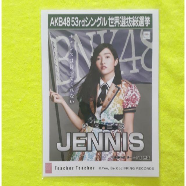 รูปสุ่ม BNK48 CD 53rd Single Japan❤ Jennis ❤