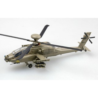 Mô hình máy bay trực thăng Apache AH-64D Longbow Iraq 2003 tỉ lệ 1:72