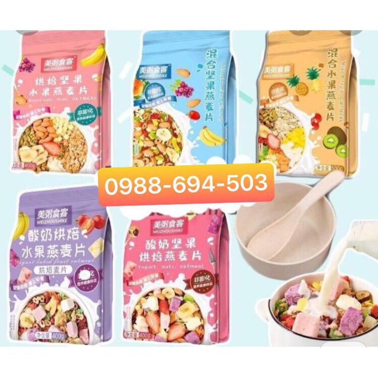 Set 2 túi ngũ cốc giảm cân sữa chua hoa quả (túi 500g)