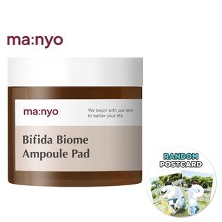 Hộp 70 miếng lót chăm sóc da MANYO FACTORY Bifida Biome dưỡng ẩm tiện lợi thumbnail