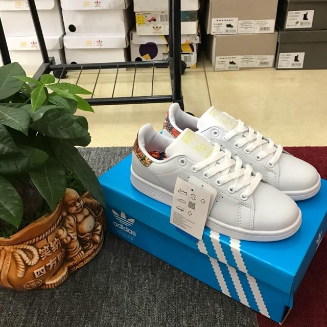 [ Ảnh Thật ] Giày Adidas Stan Smith Gót Hoa