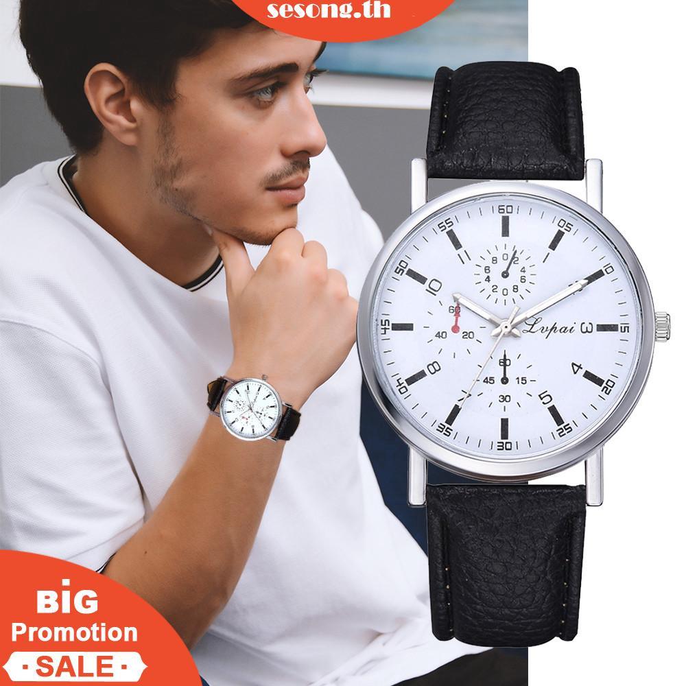 [Lowest price] CODนาฬิกาข้อมือแฟชั่นสำหรับผู้ชายและผู้หญิง