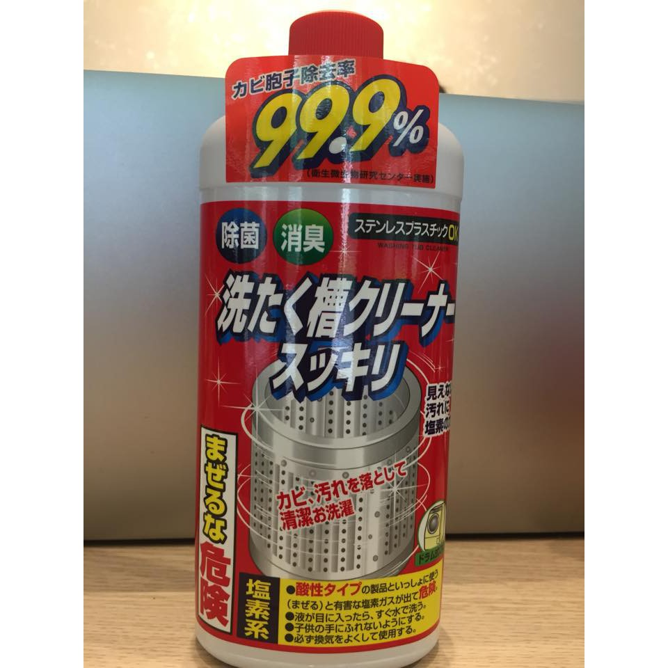 Nước tẩy vệ sinh lồng máy giặt Rocket 99,9% - Nhật bản