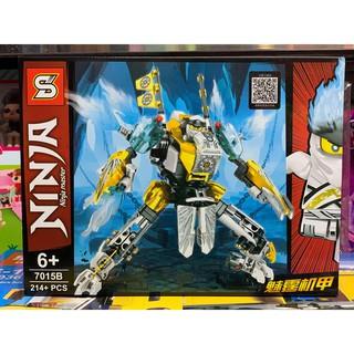Đồ chơi trẻ em Xếp hình lắp ghép Ninja master 7015B