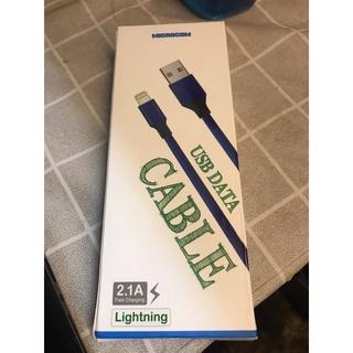 Dây cáp sạc IPhone dây dù lightning microcom nk5-i dài 1m-2m cho iPhone iPad pin dự phòng airpods thumbnail