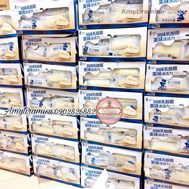 Hộp 1 Kí 45 Bánh Sữa Chua Horsh