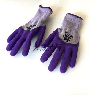 Găng tay cao su không thấm nước cho phụ nữ, độ đàn hồi, thoải mái, thoải mái, thoải mái, thoải mái thumbnail
