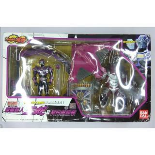R&m Genocider – Kamen Rider Kyuki – Mô Hình Đồ Chơi Bandai