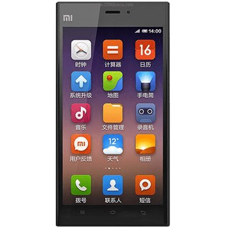Điện thoại Xiami Mi 3_fullbox