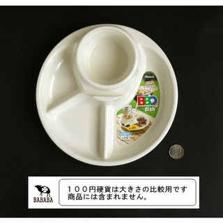 Khay ăn 3 ngăn cho bé có kèm khay để cốc, thìa dĩa - màu trắng thumbnail