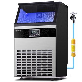 Máy làm đá viên Hicon HZB-60- công suất 68Kg/ngày- Bảo hành 1 năm