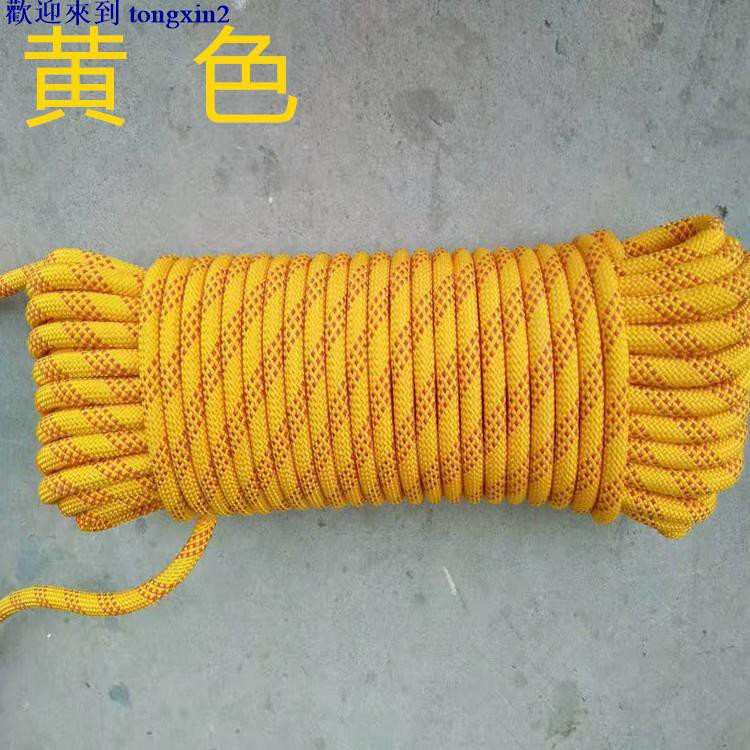 Cuộn dây bảo hộ leo núi/giải cứu an toàn