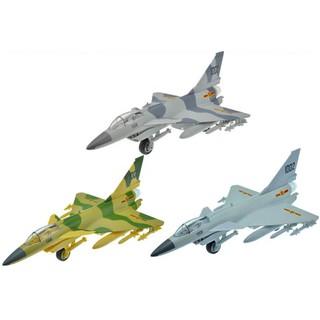 Máy bay ngụy trang mô hình 51403A – vàng xanh