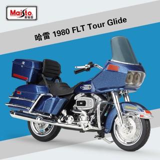 Mô Hình Xe Mô Tô Harley 1980flt Tour